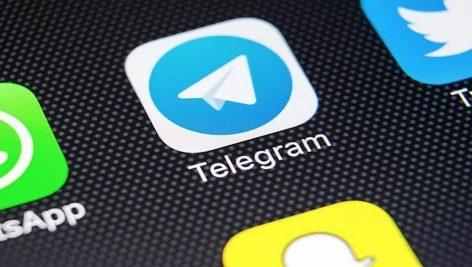 دوره آموزشی درآمدزایی از طریق تلگرام